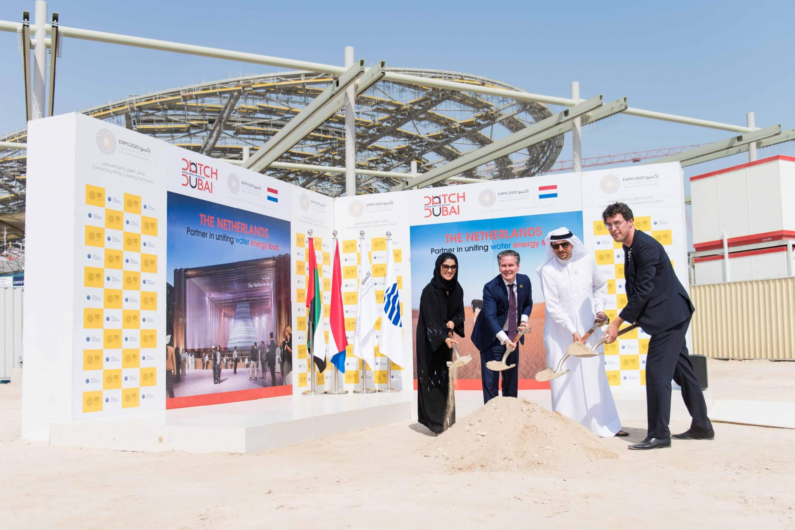 Groundbreaking pavilion, Expo 2020